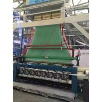 Industrial Weaving Loom Mechanism , Automatic Weaving Machine