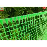 China Plastic Garden Mesh Netting Fence , Garden Protection Netting Green Color on sale