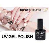 Non - Toxic UV / LED Gel One Step Gel Nail Polish Natural Resin Material