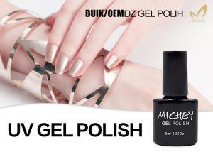 China Non - Toxic UV / LED Gel One Step Gel Nail Polish Natural Resin Material on sale