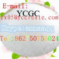 High Quality Food Additives sodium hydrogen di(acetate)