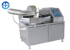 China Industrial Meat Processing Machine 100kg/Batch Capacity Meat Chopper Machine on sale