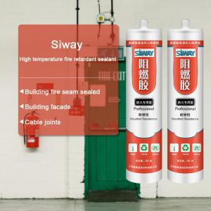 China Premium Fireproof Silicone Sealant , Cartridge Packaged Silicone Floor Sealant on sale