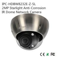 Dahua 2MP hot Starlight Anti-Corrosion IR Dome Network Camera