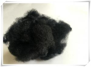 China 3D X 51MM Polyester Staple Fibre From Pet Bottles?, Regenerated Poly Staple Fibre on sale