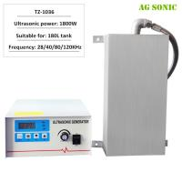 China Submersible Ultrasonics Cleaners Immersible Ultrasonic Transducer 28K SUS304 on sale