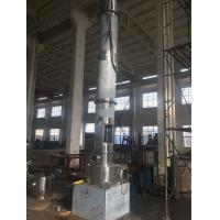 Agrochemicals Vaporization 420 Kg/H Rotary Flash Dryer