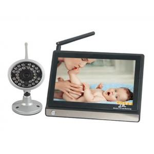China 2.4G 7 inch Wireless Baby Monitor on sale