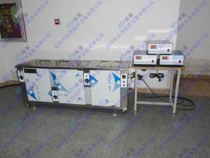 China Industrial Ultrasonic Cleaning and Drying Machine with Three Tanks for factory on sale