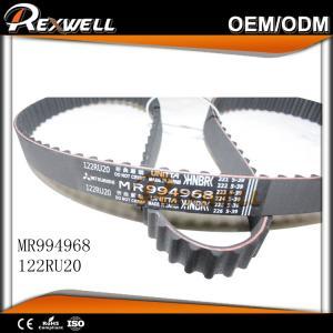 Engine Timing Belt Mitsubishi MR994968