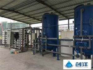 China PLC Control Power Station RO Water Filter Plant , Industrial Reverse Osmosis System on sale