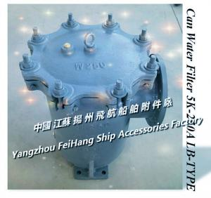 China Can Water Filter 5K-250A LB-TYPE Basic product information for marine right angle cylindrical seawater filter is as foll on sale