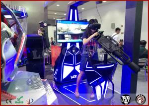 China HTC Vive VR Theme Park VR Station Interactive Shooting Game Machine VR Gatling Fighting on sale
