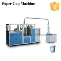 High Efficient  Paper Coffee Cup Machine for Single Wall Paper Cup