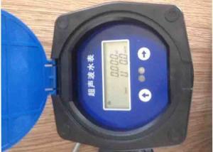 China Remote Reading Ultrasonic Water Meter For Bulk Flow Heat Meter Brass Tubing on sale