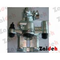 OEM Universal Mazda 626 / MX6 / Xedos 6 Brake Caliper For Rear Disc , GA2E-26-71XA , GA2E-26-61XA