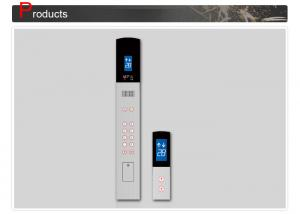 China Customized Elevator Cop Lop LCD Display Panel , Lift Car Operating Panel SN-COP-010 on sale