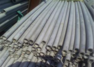 China 309S Hot Rolled Stainless Steel Seamless Tube With Large And Small Diameter on sale