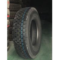 ALL STEEL RADIAL TIRE HS102