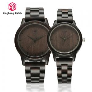 China Creative Unique Gift Eco Friendly Wooden Watches Ebony Raw Wood For Lover on sale
