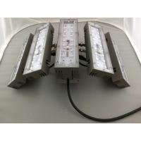 hot Growing light 150W  4543lm hanging grow light  led rcecessed downlightaluminum patent heatsink grow lights
