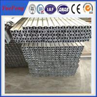 China OEM weight of aluminum profile manufacturer/ customized profile aluminium price supplier on sale
