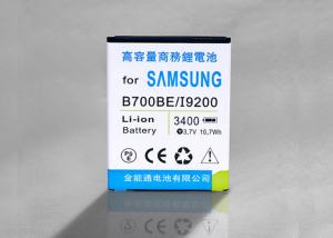 China Dual Protection Mobile Phone Battery for Samsung Galaxy I9200 / B700bc on sale