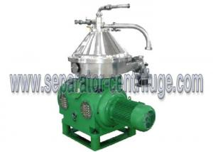 China Disk Stack Centrifuges For Vegetable Oil Three-phase Oil Separator on sale