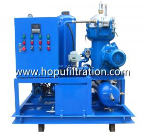 China Heavy Fuel Oil Dehydration Plant, Explosion Proof ship oil treatment machine, Fuel centrifuge centrifugal oil purifier on sale