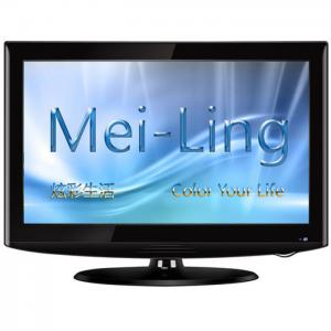 China Dynamic Contrast 8000 : 1 LCD TV with best lcd tv price from China TV supplier on sale
