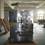 FRS-150 Automatic Powder Packing Machine Easy To Operate stainless material