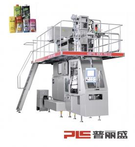 China 35kw 1000ml Sterile Aseptic Packaging Machine For Non Soda Drink on sale