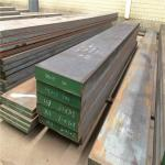 Wear Resistance Hot Work Die Steel Sheet H13 SKD61 1.2344 With Width 205-610mm