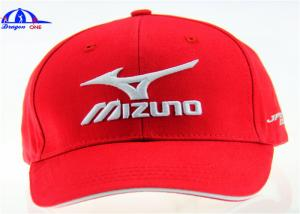 714323666544a ... Quality 6 Panel Cotton Custom Embroidered Hats Golf Baseball Cap With  Mizuno Logo for sale ...