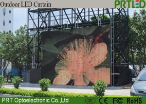China Waterproof Durable RGB LED Curtain Screen Ultra Thin P 8.928 500x1000mm on sale