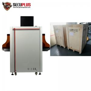 China Smart X Ray Security Scanner SPX5030C Automatic Save Scanned Image With CE Approval on sale