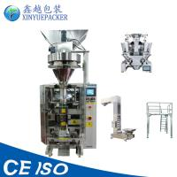 Vertical Type Automatic Granule Packing Machine / Food Grains Packing Machine