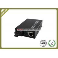 Dual Fiber Optic Media Converter Gigabit , Network Media Converter For Communication