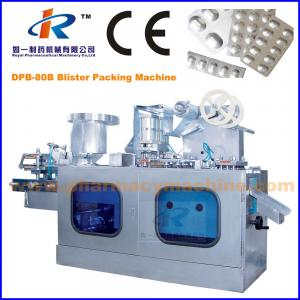 China DPB-80B Automatic Blister Packing Machine supplier