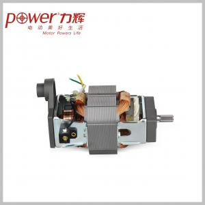 China Micro Single Phase AC Motor 230V 50 Hz 305W With Ø 8.00 mm Shaft on sale