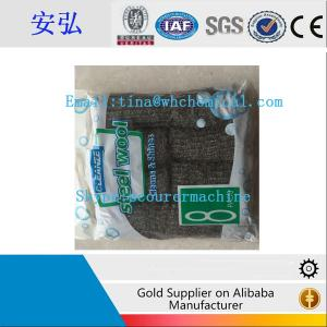 China steel wool, all kinds of steel wool, stainless steel wool of 1# made in China on sale