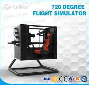 China 2.2m X 2.5m X 2.2m VR Flight Simulator 720 Degree Rotation 40 Inch TV Display on sale