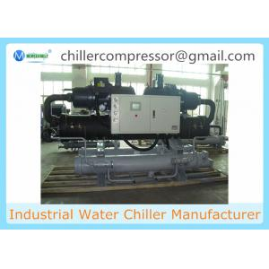 China China 100TR Industrial Water Cooled Screw Chiller Manufacturer Best Price on sale