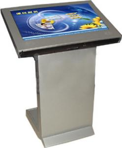 China White 32 inch multiple language SECAM LCD Lobby Kiosk For Supermarket on sale