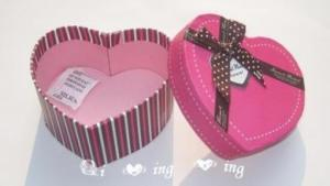 China Heart-shape Full Color Art Paper Box,Craft Gift Paper Box on sale