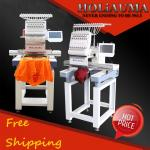 Newest single head high speed high quality embroidery machine prices