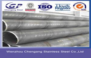 China Q235A Circular Stainless Steel Welded Pipe For Steam EN 10217 - 7 / GB14976 - 2002 on sale