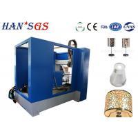500 W Sheet Metal Cutter Machine , Lampshade Cnc Fiber Laser Cutting Machine