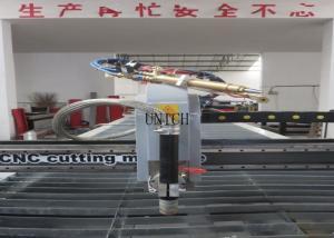 China Large CNC Plasma Metal Cutting Machine , high definition plasma cutter on sale