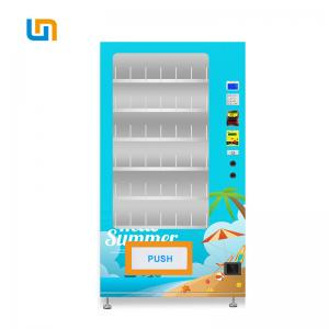 China Beach Blanket Bath Towel Automatic Vending Machine Creative 220V~240V on sale